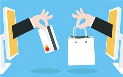 Cách lập hóa đơn chiết khấu tiền hàng như thế nào?