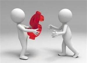 Kế toán HCSN theo TT107/2017: TÀI KHOẢN 136: PHẢI THU NỘI BỘ