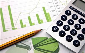 Mẫu đăng ký hình thức kế toán và sử dụng hóa đơn với cơ quan thuế