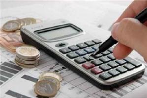 Nguyên tắc trích lập bốn khoản dự phòng tổn thất tài sản theo Thông tư 200/2014/TT-BTC
