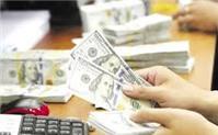 Thu tiền bán hồ sơ mời thầu các công trình XDCB bằng tiền NSNN theo TT107