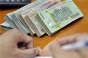 Điểm mới về tiền lương tính đóng BHXH bắt buộc của NLĐ từ 2019